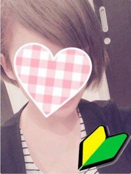 うた※萌え系美少女 | L-Style 金沢 - 金沢風俗