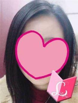ゆうか※学生アイドル | L-Style 金沢 - 金沢風俗