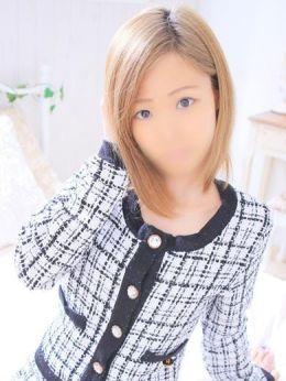 さきね※ロリパイパン♪ | L-Style 金沢 - 金沢風俗