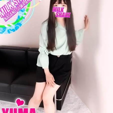 ユマ[美巨乳発令注意っ☆]