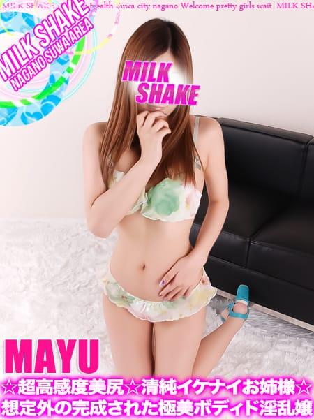 マユ[綺麗系☆淫美ド淫乱美女](ミルクシェイク)のプロフ写真5枚目