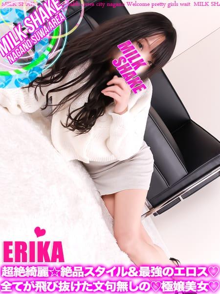 エリカ[超絶綺麗☆絶品スタイル](ミルクシェイク)のプロフ写真5枚目