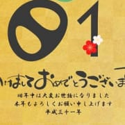 「激安ホテル代みコースご案内いたします!!」01/20(日) 09:32 | ミルクシェイクのお得なニュース