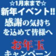 「日頃の感謝を込めて。。。」01/20(日) 09:32 | ミルクシェイクのお得なニュース