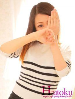 ひなこ奥様 | 長野人妻デリヘル 背徳の愛~奥様と逢えるお店~ - 長野・飯山風俗