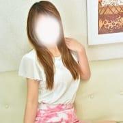 「☆駅ちか特典☆」03/26(火) 18:51   山梨人妻のお得なニュース