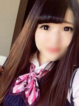 【体験】みなと | 百花乱舞 - 新潟・新発田風俗