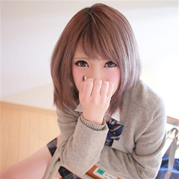 るな【地元っ子 エロエロ美少女】 | 新潟デリヘル倶楽部(新潟・新発田)