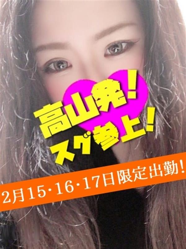 「お礼」02/19(02/19) 18:18   きららの写メ・風俗動画