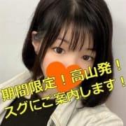 「★駅近限定特別イベントコース設置!」09/27(月) 22:25   Cat's高山店のお得なニュース