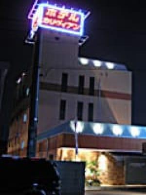 おすすめホテル割(姫コレクション 高崎・前橋店)のプロフ写真2枚目