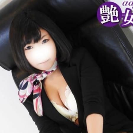 新人艶女/美月(みつき)