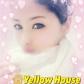 YellowHouse-イエローハウス-の速報写真