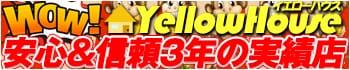 YellowHouse-イエローハウス-