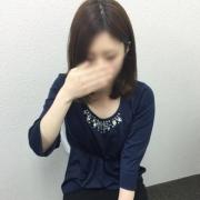 「おっぱいアカデミー駅ちかを見た!」10/19(木) 23:25 | おっぱいアカデミーのお得なニュース