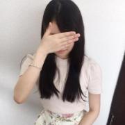 「おっぱいアカデミー駅ちかを見た!」09/25(火) 02:47 | おっぱいアカデミーのお得なニュース