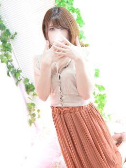 すい | ピンク&ホワイト next - 土浦風俗