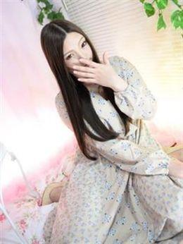 える | ピンク&ホワイト next - 土浦風俗