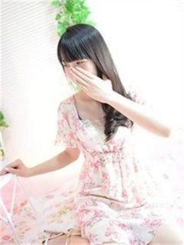 しゅりか | ピンク&ホワイト next - 土浦風俗