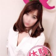 「【10月14日(日)14時~】体験入店速報!!」10/14(日) 14:18 | ピンク&ホワイト nextのお得なニュース