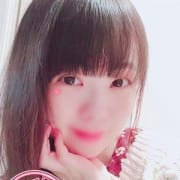「【12月14日(金)12時~】体験入店速報!!」12/13(木) 19:44 | ピンク&ホワイト nextのお得なニュース