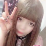「【9月19日(水)16時~】体験入店速報!!」09/19(木) 16:44   ピンク&ホワイト nextのお得なニュース