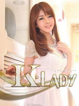 リホ | K-LADY - 西船橋風俗