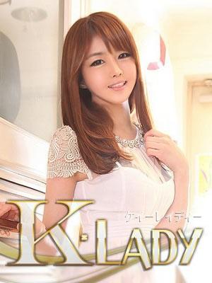 リホ(K-lady)のプロフ写真3枚目