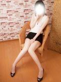 ユキナ|西船橋 男の潮吹きパラダイスでおすすめの女の子