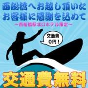 「交通費無料キャンペーン♪」09/25(火) 05:15   西船橋 男の潮吹きパラダイスのお得なニュース