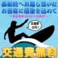 西船橋 男の潮吹きパラダイスの速報写真