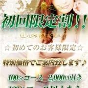 「AF・即尺・ゴックン 全て無料」05/22(火) 18:57 | 富里人妻花壇のお得なニュース