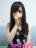 るる-ruru-|69でおすすめの女の子