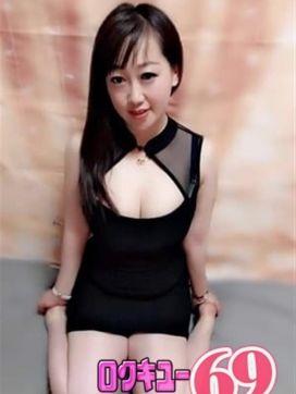 ゆり-yuri-|69で評判の女の子