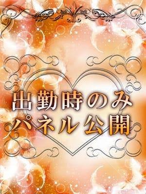 """華島 ことの【心奪われる""""美貌""""と""""愛嬌""""】"""