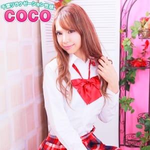 うみ【癒し系美形美女♪】 | COCO(千葉市内・栄町)