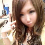 「駅ちか見た!で、超破格値案内~!」01/21(土) 18:34   いまから侍のお得なニュース