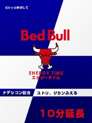 BED BULL