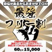 「【なでしこNEWS】~本日の超得イベント情報~」05/28(月) 01:08   柏なでし娘のお得なニュース