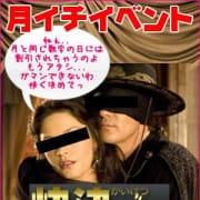 「【なでしこNEWS】~本日の超得イベント情報~」11/11(日) 22:54 | 柏なでし娘のお得なニュース
