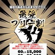 「【なでしこNEWS】~本日のイチオシ!!イベント情報~」06/05(金) 18:54 | 柏なでし娘のお得なニュース