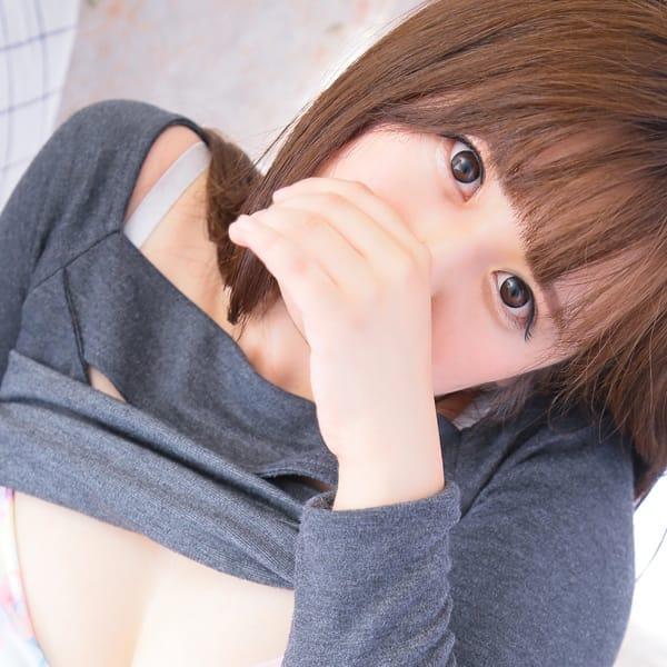 松尾りえ【キレカワ系巨乳美女★】 | 癒したくて成田店~日本人アロマ性感~(成田)