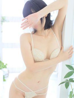 秋元あやめ | 癒したくて成田店~日本人アロマ性感~ - 成田風俗