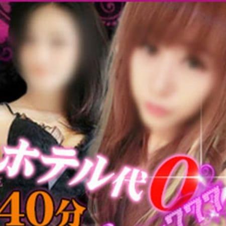 Lucky777|Lucky777 - 松戸・新松戸派遣型風俗