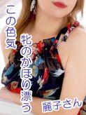 麗子|西船橋 ムンムン熟女妻でおすすめの女の子