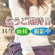 「イベント情報」05/23(水) 15:02 | 改札劇場 東京店のお得なニュース