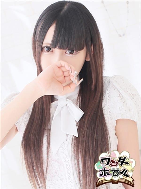 きずな【ロリカワド鉄板!!】