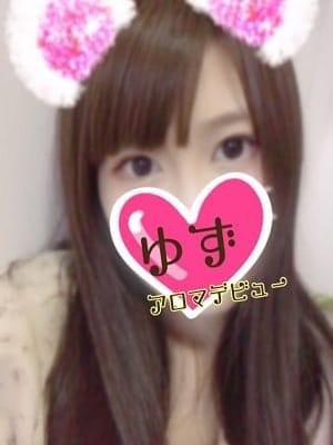 「thanks\(??)/??」04/20(04/20) 20:51 | 新人ゆずの写メ・風俗動画