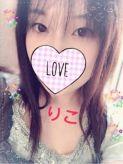 りこ 脱がされたい人妻 千葉成田店でおすすめの女の子