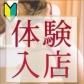脱がされたい人妻 千葉成田店の速報写真